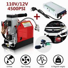 MP GXE5K2 Portable Air Compressor Pump 30MPa High Pressure Electric
