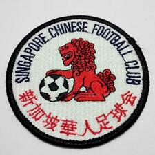 Embroidered Singapore Chinese Football Club Sew On Patch (A1009)