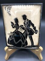 Vintage Reverse Painted Silhouette On Glass Couple Courting