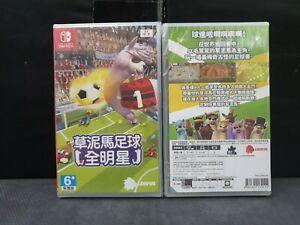 (ASIA ENGLISH VERSION) Nintendo Switch Alpaca Ball Allstars (Brand New)