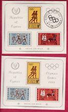 R* CYPRUS 2 BLOCKS MNH* 1964 OLYMPIC GAMES TOKYO Mi nr. 2 #74812