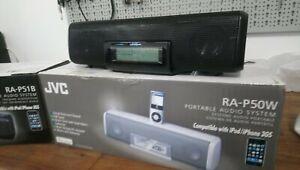 JVC RADIO SVEGLIA IPOD DOCK STATION RA-P50W