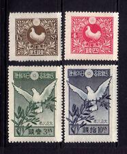 Japan #155-158 MH