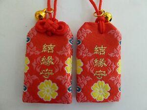 1 pc Japanese Amulet OMAMORI MUSUBI- EN Good Relationship Lucky Charm