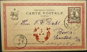MIDDLE EAST EARLY NASSER-EDIN 2 1/2ch POSTAL CARD SENT TO BERLIN, GERMANY