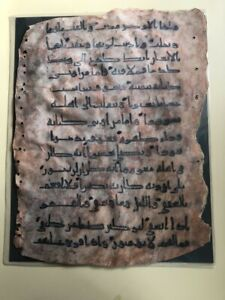 early large Koran Qu'ran leaf with consonantal (Kufic?) text on heavy parchment