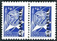 KAZAKHSTAN Sc unlisted  Michel Catalogue Mi 1-2  PAIR ,MINT NH VF