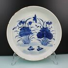 Antique Chinese porcelain blue & white plate dish marked.