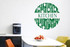 Forks And Spoons Kitchen Schild Vinilo Pegatinas De Pared Adhesivo Decoración
