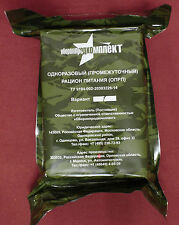 Russian Army food one meal 0,7 kg military ration MRE in vacuum pack Var 1