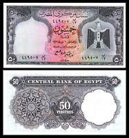 EGYPT 1963  5Th ISS EAGLE 50 PIASTRES P 36 SIG A EL REFAEY aUNC ***