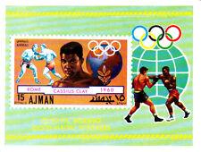 Ajman 1971 Summer Olympic, Munich 1972, MNH, imperf. Box #5