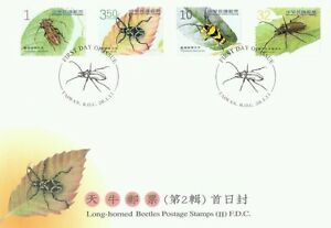 Long-horned Beetles (II) Taiwan 2011 Insect Bug Animal Leaf (stamp FDC)