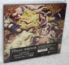 Flower Aki Kaze no Answer 2014 Taiwan Ltd CD+DVD+36P (Akikaze)