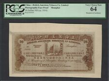 China- British American Tobacco Co. Limited 50 Dollars ca1914 Photographic Proof