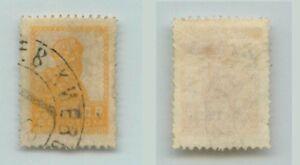 Russia USSR 1924 SC 287 used Typo perf 14 1/2 Limonka . f6348