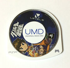 USED PSP Disc Only Danball Senki JAPAN Sony PlayStation Portable import Japanese