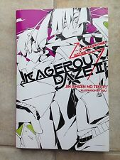 Kagerou Daze II by Jin (Shizen No Teki-P) - English Paperback