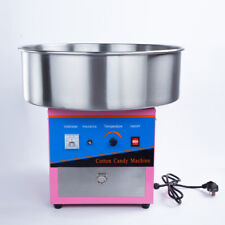 Electric Commercial Cotton Candy Machine Floss Maker Food Grade stainless steel