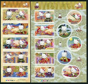Japan Miniature Sheet 2008 Hello Kitty Self-Adhesives 2x MNH XF/S Complete Block