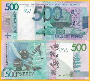 Belarus 500 Rubles 2009(2016)
