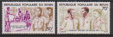 Benin - 1976, African Scout Jamboree, Nigeria set - MNH - SG 619/20