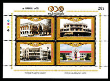 Thailand 2013 Government Savings Bank (Block of 4) Michel Block 305, MNH / **