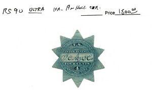 RS 90 Ultra U.S. Internal Revenue, 1871 rare stamp