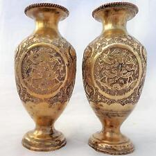 Pair Antique Indian Brass Vases Chased Embossed Decoration Birds c 1900 7 inches