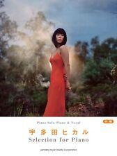 Hikaru Utada - Selection for Piano Solo/Piano and Vocal