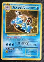 Blastoise Pokemon Card 009 CD PROMO 1998 first edition Holo Rare Japanese  COOL