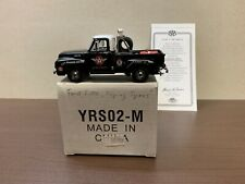 matchbox models of yesteryear YRS 02 Ford F 100