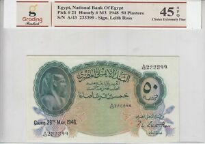 EGYPT 50 PT PIASTRES 1948 P-21 SIG/ ROTHH EF+ SERIES 43 GRADED 45