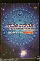 "JAPAN Star Ocean: The Second Story Official Guide Book ""Kisochishiki-hen"""