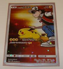 Japanese Pokemon card, Red's Pikachu 270/SM-P, Foil, Pokemon Center Promo Mint!
