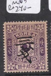 Korea SC 37b Overprint Error MNG (7dld)