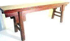 Antique Chinese Ming Bench (2611), Zelkova Wood, Circa 1800-1849