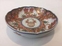 "Vintage Japanese/Chinese Imari Handpainted Small Bowl, 4 3/4"" Dia x 1 1/4"" High"