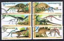 Animaux Préhistoriques Cambodge (4) série complète 6 timbres oblitérés