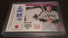 Shunya Iwaki Japan 2019 Stars & Stripes Baseball All Star Auto Relic Patch /13