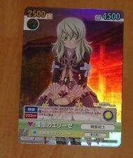 Tales of Xillia Xilia VS Victory Spark Trading Card 015 Longing Elize Elise (SP)