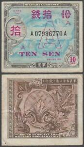 Japan WWII Allied Military Currency A Underprint, 10 Sen, ND (1946), VF+++, P-62