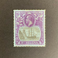 St Helena 1922-37 15s. grey and purple/blue mint large part o.g. SG 113 £1,100