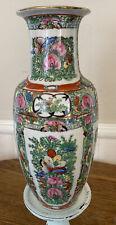 """Vintage Acf Japanese Porcelain Ware Decorated Hong Kong 10 1/2"""" Flowered Vase"""