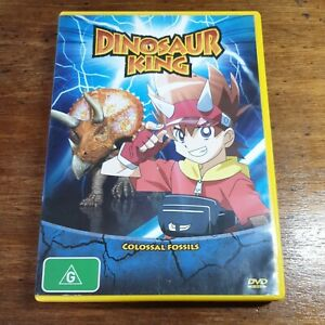 Dinosaur King Colossal Fossils DVD  R4 LIKE NEW FREE POST