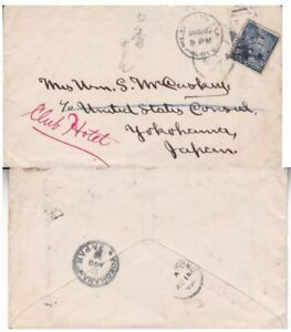 1899 Philippines #216 on cover, Military Station to Japan forwarded to Hotel *d