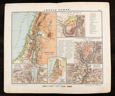1910s Imperial Russian HOLLY LAND PALESTINE ISRAEL Antique color Map