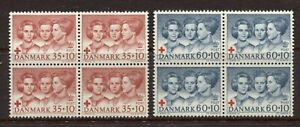 DENMARK 1964, RED CROSS, ROYAL PRINCESSES, Scott B32-B33 BLOCK OF 4 SETS, MNH