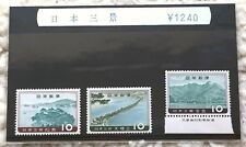 MNH RARE Japanese Three Most Famous Views Stamp SET 1960 Miyajima Bridge JAPAN