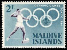 "MALDIVE ISLANDS 139 (SG140) - Tokyo Olympics ""Shot Put"" (pa43030)"